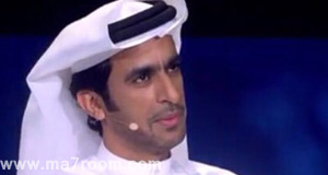 7bff21c18 جميع اغاني عوض بن حاسوم الدرمكي - اشعار مسموعه